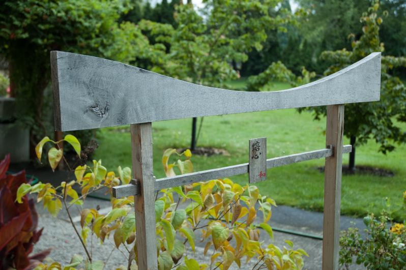 Tranquil Garden Spot